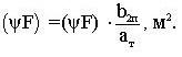 Эффективная тепловоспринимающая поверхность нагрева панели экрана формула