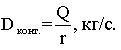 Паропроизводительность всех контуров формула