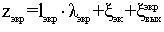 формула суммарного коэффициента сопротивления экрана